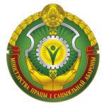 минтруда лого